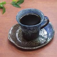 コーヒーカップ ソーサー 森の湖 南蛮瑠璃吹 和陶器 おしゃれ 業務用 美濃焼