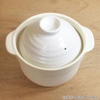 美濃焼の炊飯用の白い土鍋です。遠赤外線効果でお米の芯までふっくら炊き上がります。  サイズ:W20....