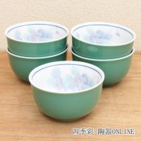 湯呑み 湯飲み 湯のみ茶碗 煎茶反湯呑 5客セット ヒスイスミレ 和食器 業務用 美濃焼 9b289-30s