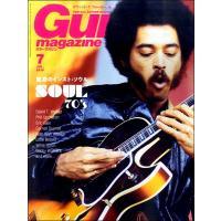 ギターマガジン 2019年7月号 / リットーミュージック