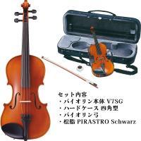 完全手工、天然木を使用した本格派のバイオリン。 スクール用にも対応したジュニアモデルです。 ヤマハ/...
