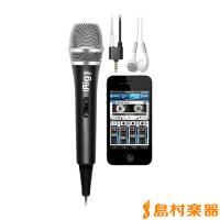 iRig Micは、iPhone、iPod touch、iPadで使える、高品位なコンデンサー・マイ...