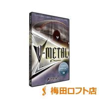 【特徴】 究極のリアルタイム操作性・柔軟性 - V-METAL SPM (Super Perform...