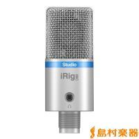 iRig Mic Studioは、極めてコンパクトなボディに、直径1インチの大口径ダイアフラム・コン...