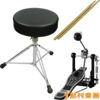 [ドラム入門に必要なドラムイス、キックペダル、スティックのセット] ○特徴 ■ドラムイスは座り心地を...