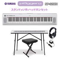 [ヤマハのキーボード「NP-32WH」とスタンドのセットです。] ○セット内容 ■キーボード「NP-...