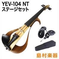 【ただいま欠品中。次回入荷未定】 [ステージでエレクトリックバイオリンを演奏する方にオススメのセット...