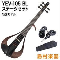 [ステージでエレクトリックバイオリンを演奏する方にオススメのセットです。] ○特徴 すでにバイオリン...