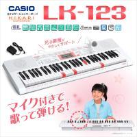 [初心者の方でも「らくらくモード」で楽しく弾ける!] ○仕様 ■鍵盤:61ピアノ形状鍵盤、光鍵盤(オ...