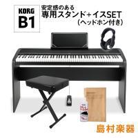 KORG B1は、初心者の方におすすめのモデルです。  ○セット内容 ■電子ピアノ:B1 BK ■専...