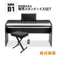 KORG B1は、初心者の方におすすめのモデルです。 ○セット内容 ■電子ピアノ:B1 BK ■専用...