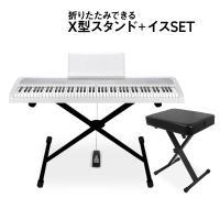 [電子ピアノB1のX型スタンドセットです。] ○セット内容 ■電子ピアノ:B1 WH ■X型スタンド...