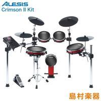 """自然な打感と素速い反応速度、優れた静音性を実現した新開発のAlesisメッシュ・ドラムヘッド 8""""キ..."""