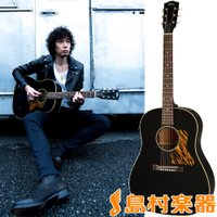 Kazuyoshi Saito J-35は斉藤和義氏自身5モデル目となるシグネチャー・モデルです。 ...
