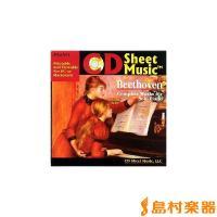 ベートーヴェン ピアノ作品全集  【20160718】