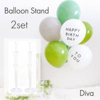 BalloonStand 2個セット【バルーン スタンド 風船 誕生日 イベント 記念日 パーティー クリア ライブ 発表会】