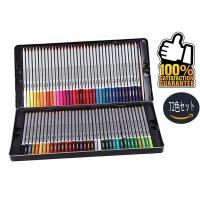 携帯ポーチ付き水彩色鉛筆72色セット  水に溶ける高級微粒子顔料を使用しているため、塗った上から付属...