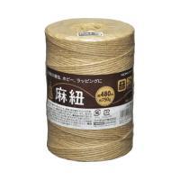 ●サイズ/480m  ●材質/黄麻  ●色/きなり  ●巻き方法/チーズ巻き  ●ひもの太さ/直径2...