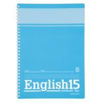 ソフトリングノート(英習帳) 15段 B5 40枚