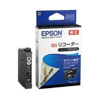 ●インクジェットプリンタ用 純正インクカートリッジ エプソン対応 ●対象機種:PX-048A/049...