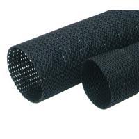 ・メーカー : 大日本プラスチック(ダイプラ) ・暗渠排水管(網状透水管) ・優れた開孔率で吸水性抜...