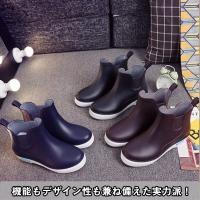 軽くてやわらかな新素材発泡ゴムを使用したフィット性の高い長靴です。長靴といってもくるぶしの少し上まで...