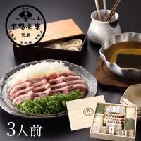 【内容量】 3人前  濃縮だし(しょうゆ(本醸造)、醗酵調味料、その他)、合鴨肉、蕎麦、葱、混合だし...