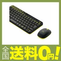 ワイヤレスキーボード&マウスのセットモデル キーボードは、タイピング音も静かで、使用感も快適...