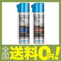 容量:オイル60ml/グリス60ml 素材:オイル-鉱物油/グリス-鉱物油・石油系溶剤 オイルはステ...