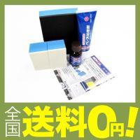 セット内容:ベース処理剤、コート剤、研磨専用パッド、塗布専用スポンジ、施工手順書