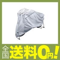 原産国:中国 製品サイズ:(約)幅1940×奥行600×高さ1040 重量:約430g 材質:ポリエ...
