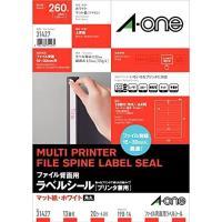 マット紙・ホワイト/材質:上質紙/標準総厚み:120g/m2(0.13mm)/ラベル厚み:0.07m...