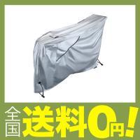 原産国:中国 製品サイズ:(約)幅1980×奥行600×高さ1040 製品重量:(約)520g 材質...