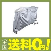 原産国:中国 製品サイズ:(約)幅1980×奥行600×高さ1040 製品重量:(約)60g 材質:...