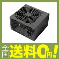 2372649) NE650C ATX電源 650W NeoECO [80+BRONZE] Classicシリーズ