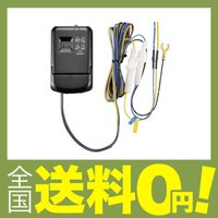 カーメイト ドライブレコーダー × アクションカメラ d'Action360(ダクション360)駐車...