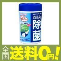 原産国 : 日本 内容量 : 120枚 商品サイズ (幅X奥行X高さ) : 140mmX190mm
