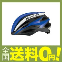 クラスを超えた通気性能を発揮。 マルチに使える本格派モデル。 JCF(公財) 日本自転車競技連盟公認...
