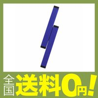 【商品サイズ】 1本あたりW13.5×H13.5×D110mm 【重量】 2本合計:185g 【用途...