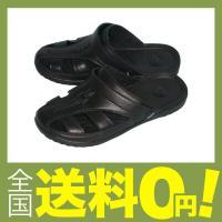 寸法(cm):27.5 色:ブラック サイズ:LL 電気抵抗値:1.0×10[[の7-8乗]][オー...