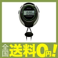 付属品:ネックストラップ 大画面液晶 (15×34mm) 1/100秒ストップウォッチ機能 スプリッ...