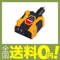 定格出力 100W (USB出力含む) 入力電圧 DC12V 出力電圧 AC100V/DC5V 最大...