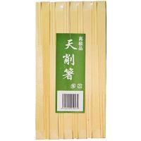 箸1本のサイズ(約):長さ=21cm 材質:国産エゾ松 生産国:日本 商品入数:100膳 割りばしの...
