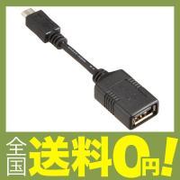 Android×PC周辺機器、タブレットPCやスマートフォンをマウス・キーボードなどとつなぐ、USB...