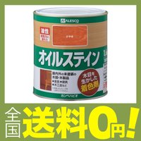 製造国:日本 木目をいかした、鮮やかな着色仕上げ。着色力と耐久性に優れているので屋外でも使用できます...