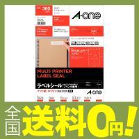 マット紙・ホワイト/材質:上質紙/標準総厚み:125g/m2(0.13mm)/ラベル厚み:0.07m...