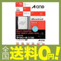 マット紙・ホワイト/材質:上質紙/標準総厚み:175g/m2(0.20mm)/ラベル厚み:0.14m...
