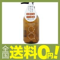 原産国:日本 内容量:500ML 髪質:ノーマル 全成分:水、ココイルグルタミン酸TEA、ラウロイル...