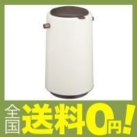 おむつペール ゴミ箱 プーポット 【厨房館】 ブラウン