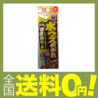 ボウズのがれ X-001 鈎:チンタメバル(黒)、ケン付丸セイゴ(赤) 全長(m):1.1 仕様:3...